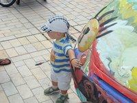 Молодежный ART MATIZ