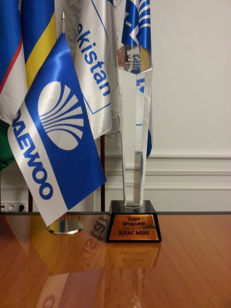 Daewoo Matiz стал лидером продаж в 2013 году