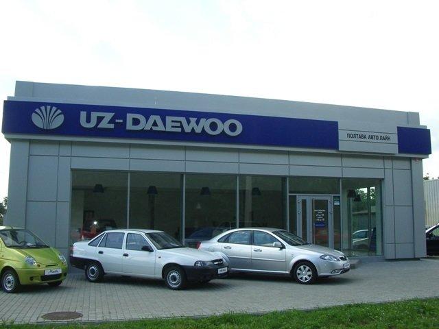 В Полтаве открыт новый салон UZ-Daewoo