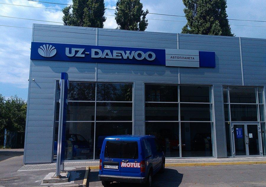 НОВЫЙ САЛОН UZ-Daewoo в Кременчуге
